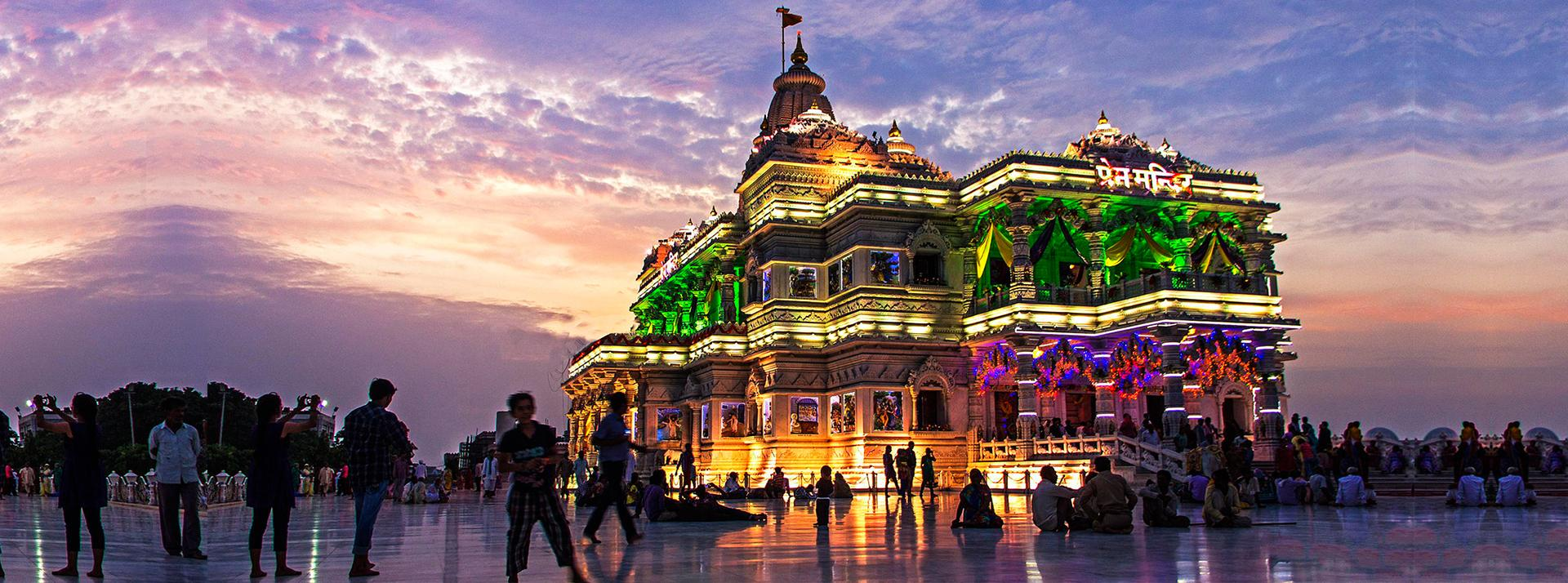 Image result for varindavan,nari